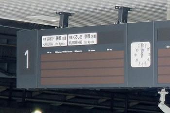 Osakashiosaka180614