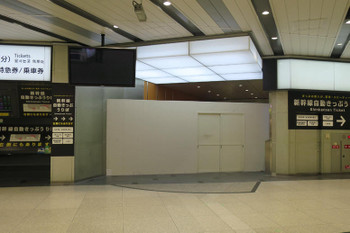 Osakashiosaka180620