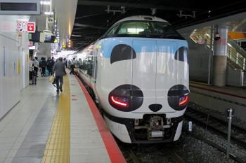 Osakashiosaka180631