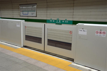 Kobesubway180615
