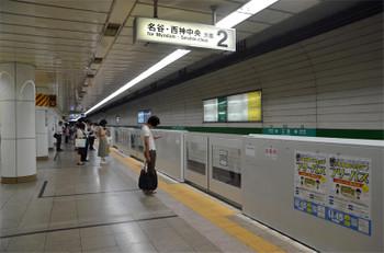 Kobesubway180618