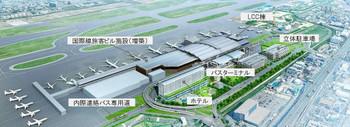 Fukuokaairport180711