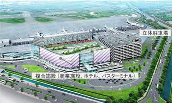 Fukuokaairport180714