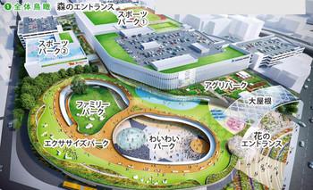 Fukuokalalaport180711