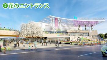 Fukuokalalaport180714