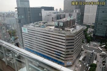 Hanshin18072011