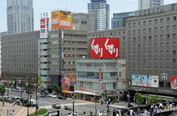 Osakahankyu180713