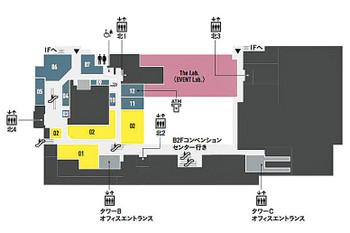 Kitaamuro180712