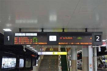 Osakashiosaka180753