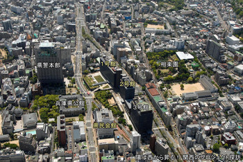 Kobehyogo180811