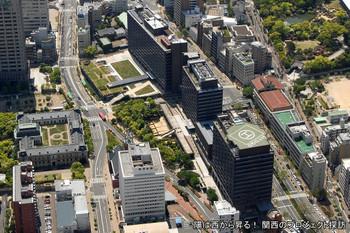 Kobehyogo180814