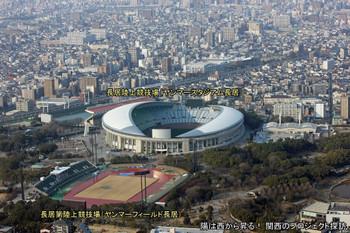 Osakanagaipark180811