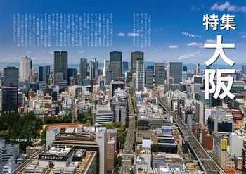 Osakasample180812