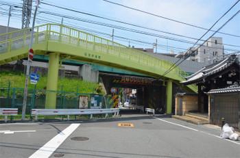Osakadempo180819