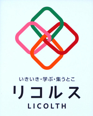 Himejicasty180851