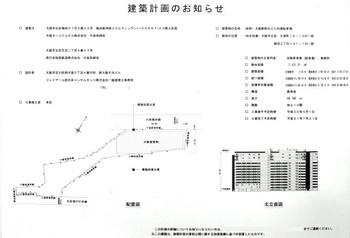 Osakajr180817
