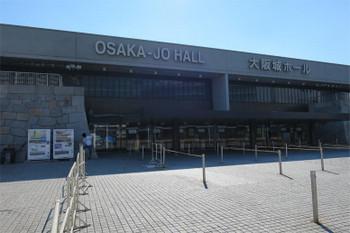Osakakana180811