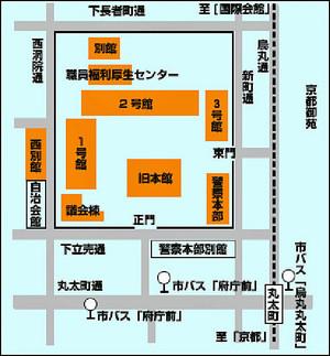 Kyotoprefkyoto180912