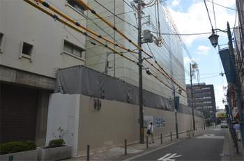 Kyotocity180919