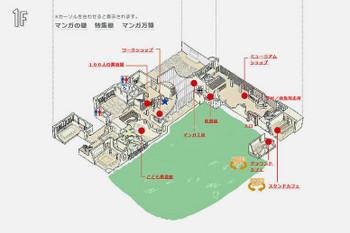 Kyotokyotomm180912