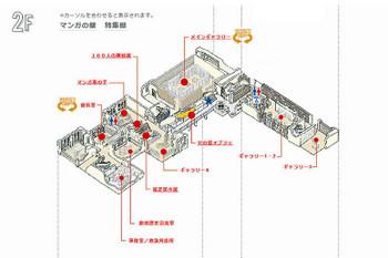Kyotokyotomm180913