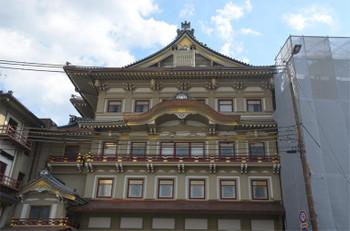 Kyotominamiza180913