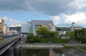 Kyotominamiza180915