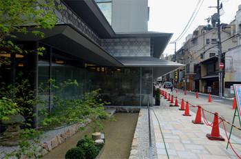 Kyotokiyamachi180914