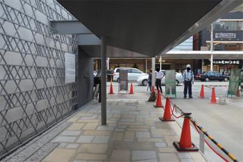 Kyotokiyamachi180918