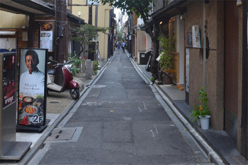 Kyotoponnto180912