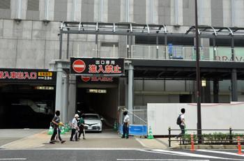 Osakayodobashi180913