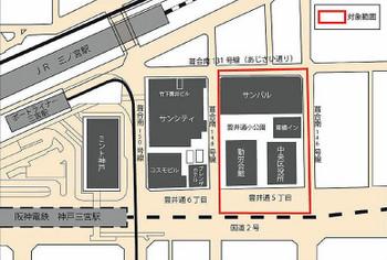 Kobesannomiya180914