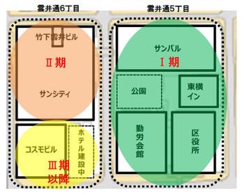Kobesannomiya180915