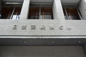 Osakanissay180912