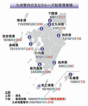 Fukuokahakata180913