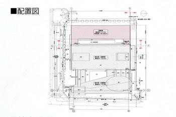Kyotoomron180917