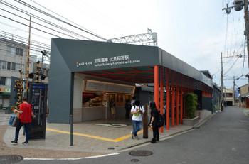 Kyotokeihan180913