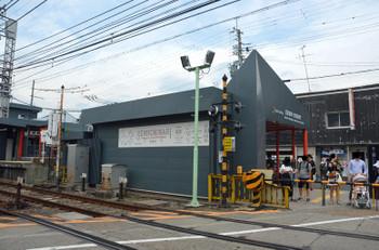 Kyotokeihan180914