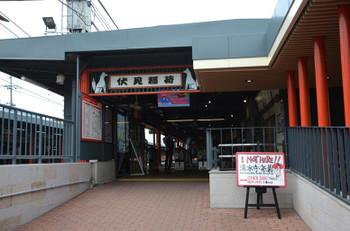 Kyotokeihan180916