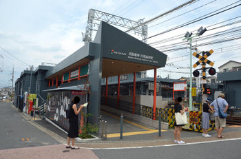 Kyotokeihan180918
