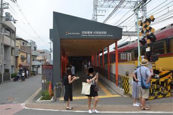Kyotokeihan180919