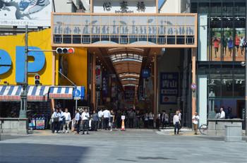 Osakaminami180916