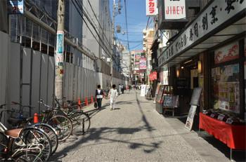 Osakanamba180917