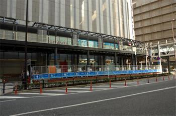 Osakayodobashi18091919