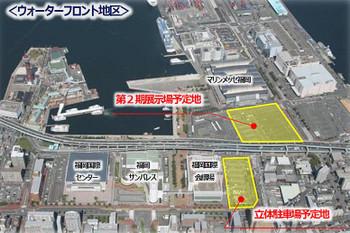 Fukuokahakata180932