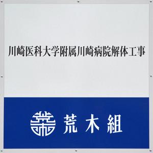 Okayamakawasaki180915