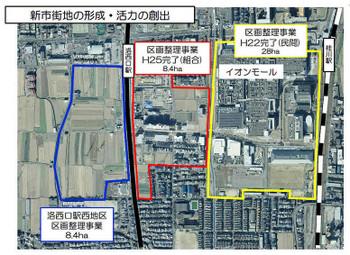 Kyotomuko181012