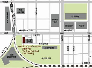 Kyotoumekoji181012