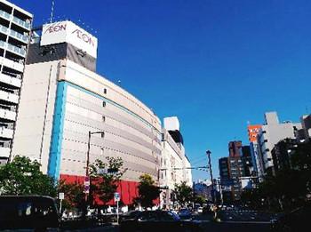 Fukuokatenjin181011