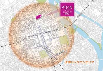 Fukuokatenjin181014